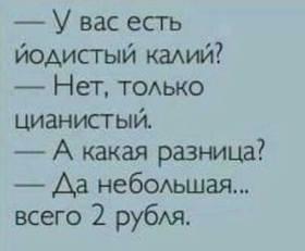http://images.vfl.ru/ii/1559843663/6932f31b/26804724_m.jpg