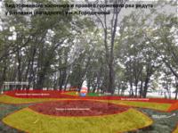 http://images.vfl.ru/ii/1559894626/f57f2c68/26810061_s.png