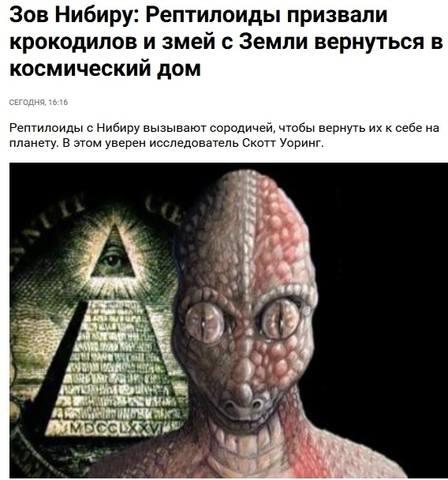 http://images.vfl.ru/ii/1559900013/a338350e/26810911_m.jpg