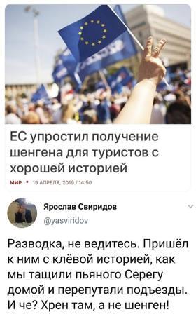 http://images.vfl.ru/ii/1559976988/4299a66d/26819743_m.jpg