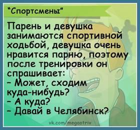 http://images.vfl.ru/ii/1559977151/f2623f4c/26819752_m.jpg