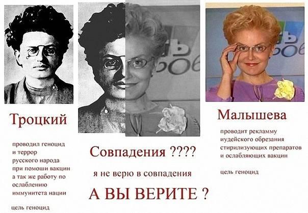http://images.vfl.ru/ii/1559988021/c81041a4/26821199_m.jpg