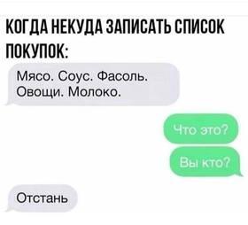 http://images.vfl.ru/ii/1559988378/c2fad687/26821234_m.jpg