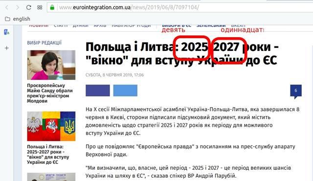 http://images.vfl.ru/ii/1560025147/693d308e/26826711_m.jpg