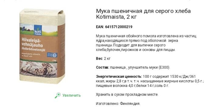 Хлебопечки Panasonic SD-2500, SD-2501, SD-2502, SD-2510, SD-2511, SD-2512... (4)