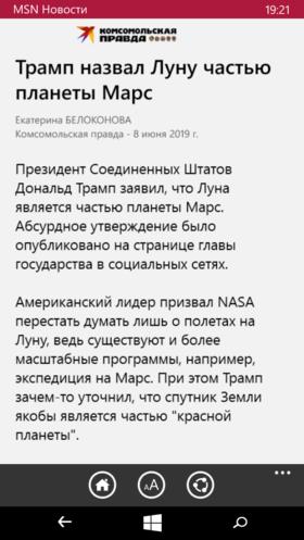 http://images.vfl.ru/ii/1560091458/54fe1e60/26832845_m.png