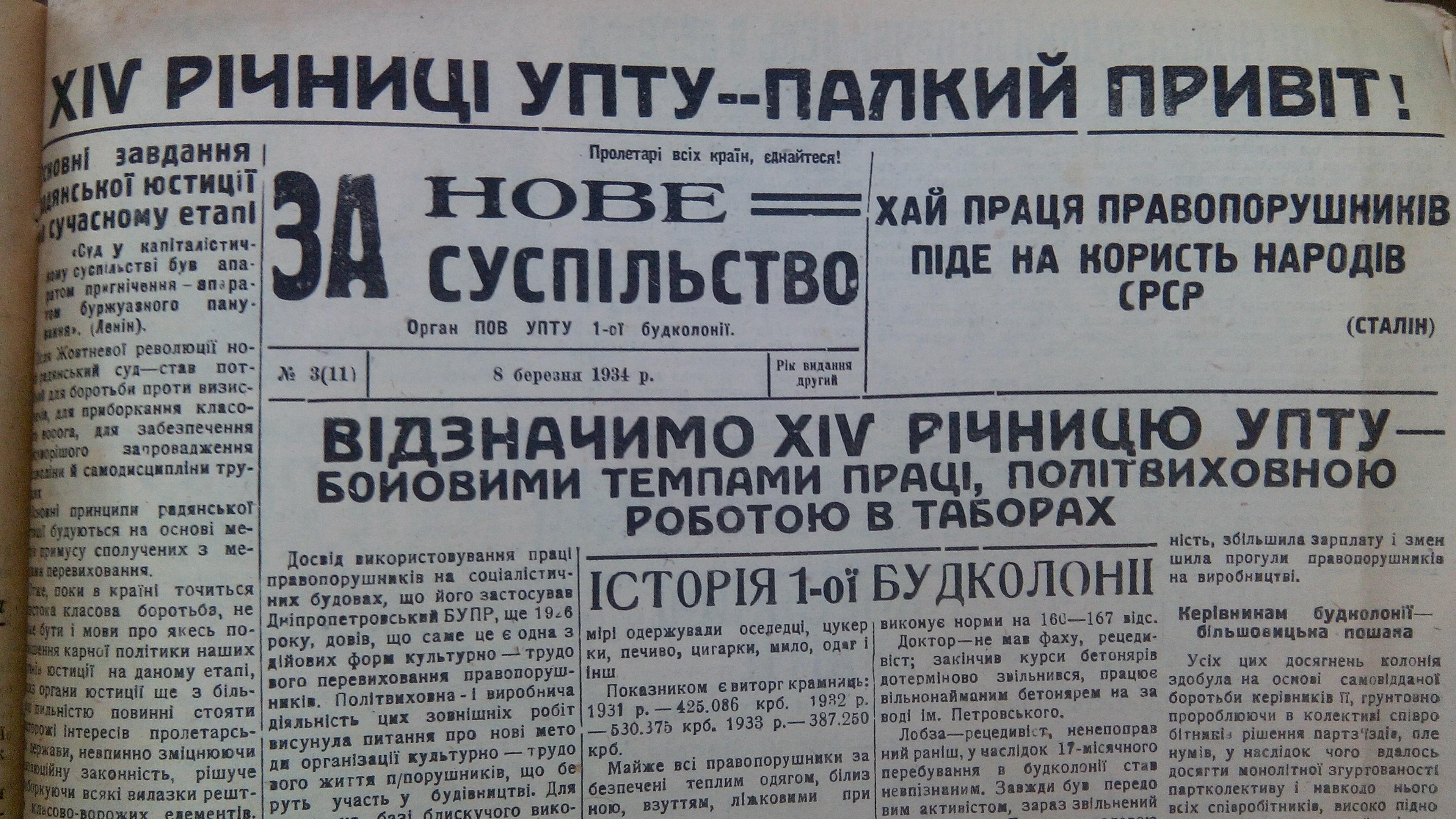 http://images.vfl.ru/ii/1560093369/61fea5a8/26833133.jpg