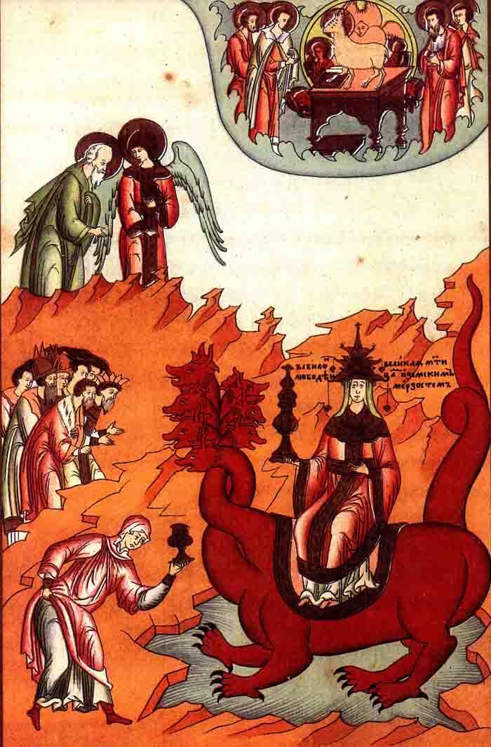 მეძავი - დიდი ბაბილონი და მხეცი