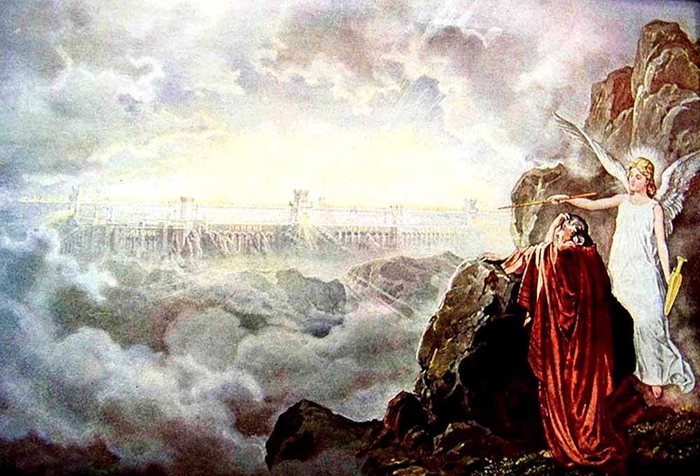 ახალი იერუსალემი