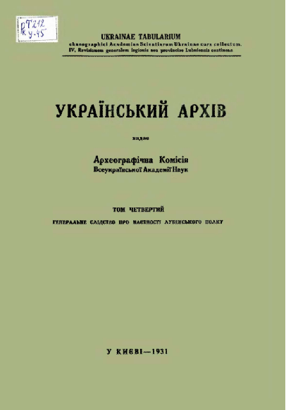 http://images.vfl.ru/ii/1560250034/f3841811/26852628.png