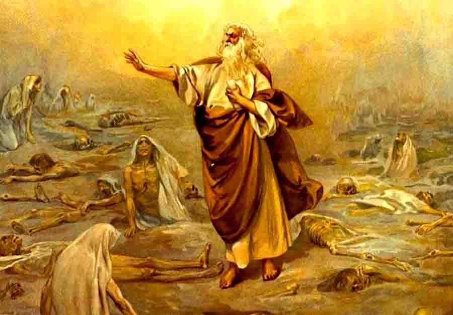 ეზეკიელ წინასწარმეტყველი