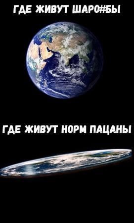 http://images.vfl.ru/ii/1560284198/57d22b79/26859000_m.jpg