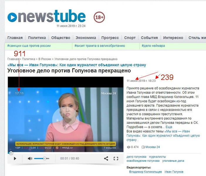 http://images.vfl.ru/ii/1560285653/603785e9/26859182.jpg