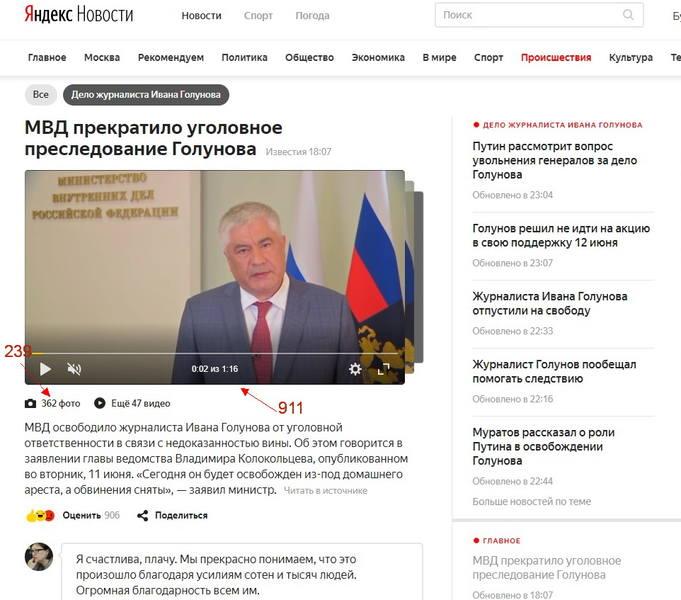 http://images.vfl.ru/ii/1560285788/0f734cce/26859205.jpg