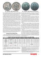 Редкие монеты РФ 1999-2001 и 2003 годов 26859550_s