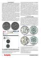 Редкие монеты РФ 1999-2001 и 2003 годов 26859551_s
