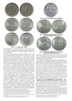 Редкие монеты РФ 1999-2001 и 2003 годов 26859553_s
