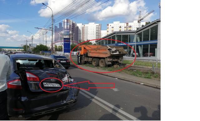 http://images.vfl.ru/ii/1560330386/5eadf0e4/26862764.jpg