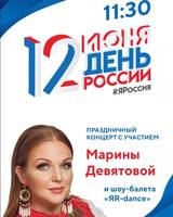 http://images.vfl.ru/ii/1560330706/7ca4d3c6/26862806_s.jpg
