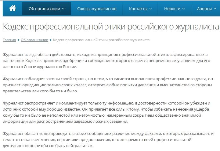 http://images.vfl.ru/ii/1560413774/55ba8db4/26872307.jpg