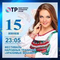 http://images.vfl.ru/ii/1560417142/d9c06d3b/26872936_s.jpg