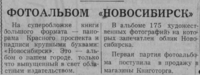 http://images.vfl.ru/ii/1560430356/8aae6f1d/26875339_s.png