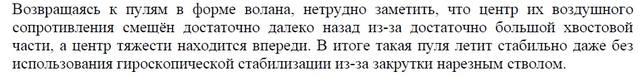 http://images.vfl.ru/ii/1560439594/4fa77d16/26876793_m.jpg