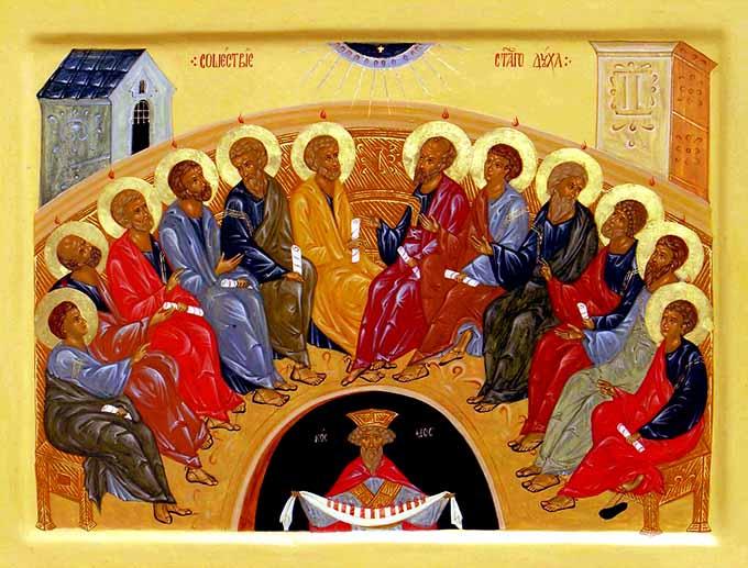 სულიწმიდის გარდამოსვლა მოციქულებზე