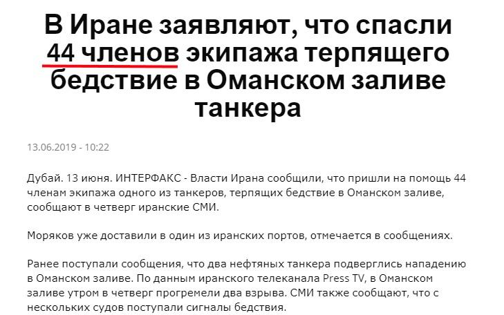 http://images.vfl.ru/ii/1560515661/cb22ba75/26885550.jpg