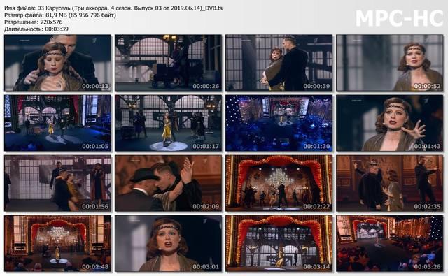 http://images.vfl.ru/ii/1560539858/fb33972a/26889005_m.jpg