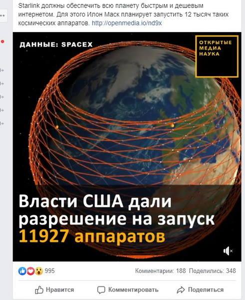 http://images.vfl.ru/ii/1560541650/fd1289db/26889332.jpg