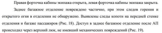 http://images.vfl.ru/ii/1560586880/2b51bb12/26892628.jpg