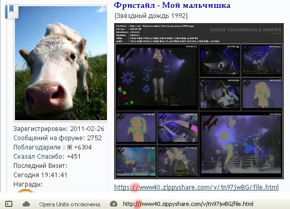 http://images.vfl.ru/ii/1560627853/edf3236a/26899018.jpg