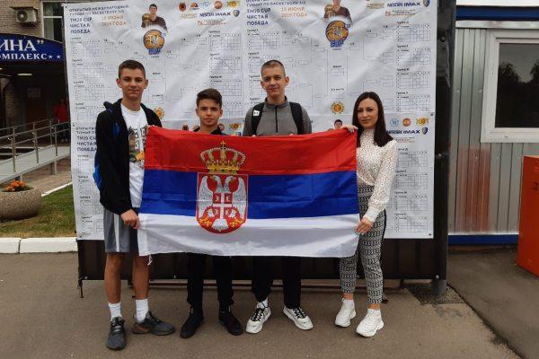 Команда из Сербии впервые участвовала в баскетбольном турнире в Химках