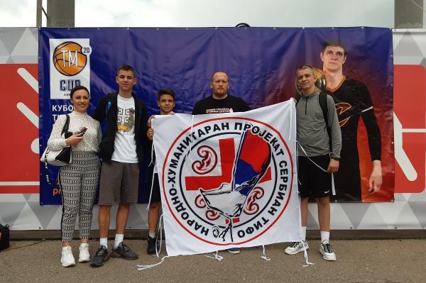 Химки, Косово, Сербия, баскетбол, сербские спортсмены