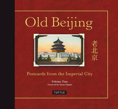 Обложка книги Titus F. / Титус Ф. - Old Beijing: Postcards from the Imperial City / Старый Пекин: Открытки из имперского города [2018, PDF, ENG]