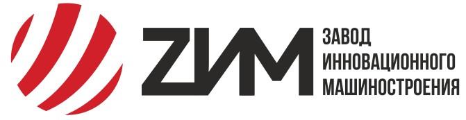 ZИМ, завод инновационного машиностроения