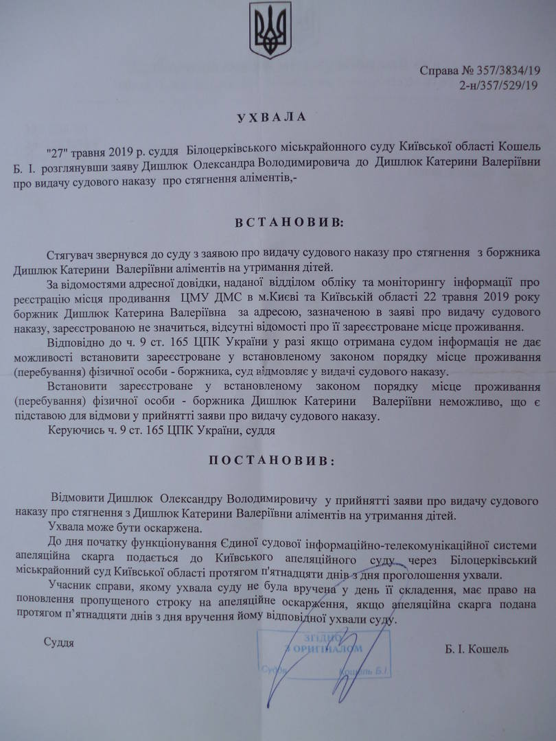 http://images.vfl.ru/ii/1560781152/bb7e2ec0/26914708.jpg