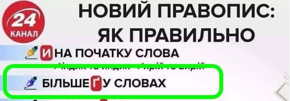 http://images.vfl.ru/ii/1560861652/561d19ab/26926911_m.jpg