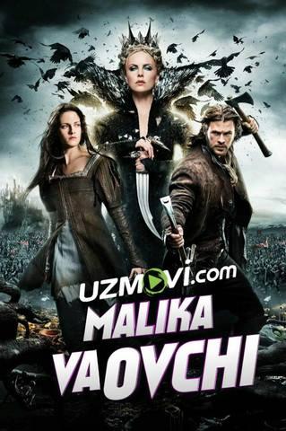 Malika va ovchi