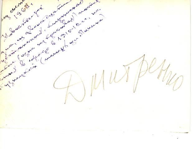 http://images.vfl.ru/ii/1560922606/aca8712d/26934475_m.jpg