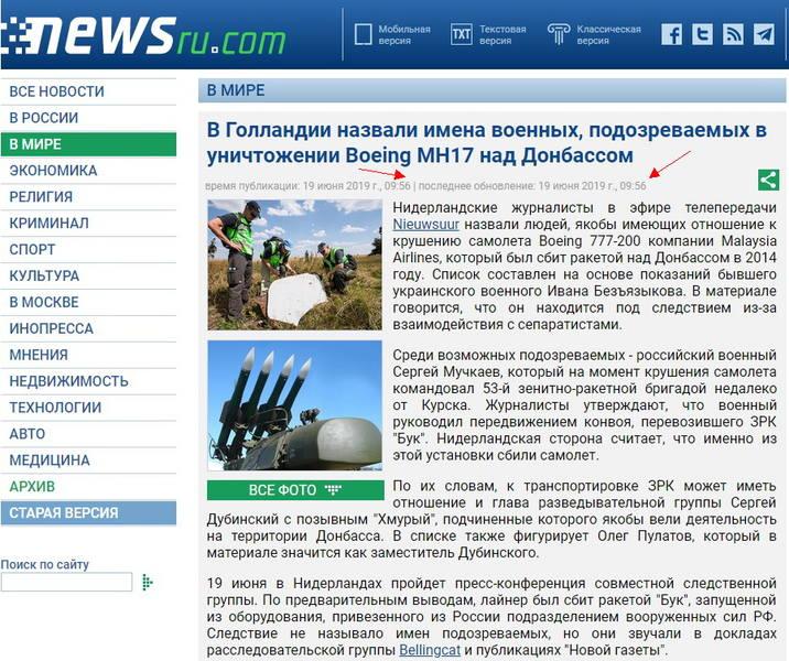 http://images.vfl.ru/ii/1560935345/6f933957/26936292.jpg
