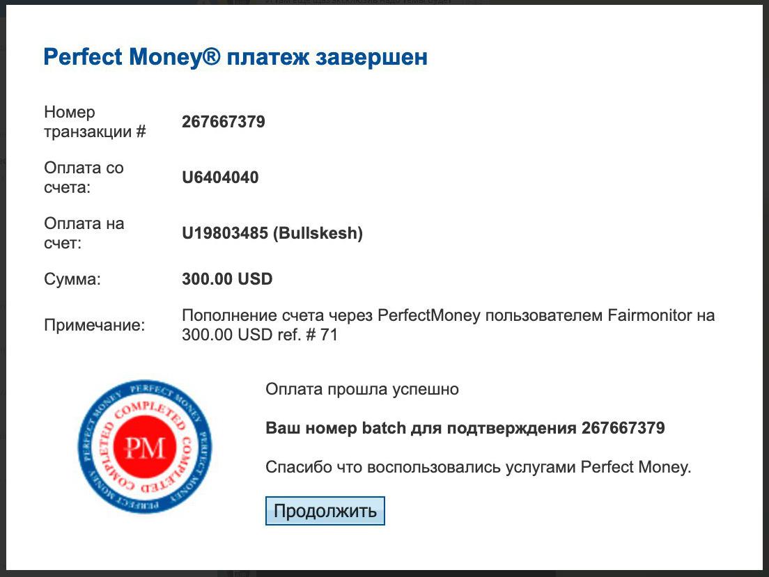 http://images.vfl.ru/ii/1560962871/486fe3fe/26940876.png