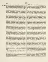 Кунгур и Ермак - Страница 11 26942056_s