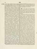 Кунгур и Ермак - Страница 11 26948323_s