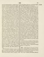 Кунгур и Ермак - Страница 11 26948335_s