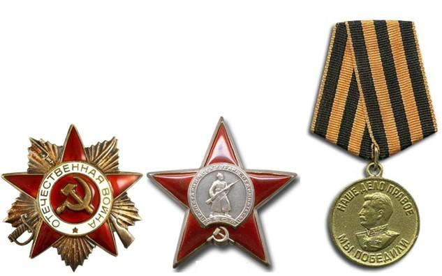 Муравьев Иван Никанорович 26949517_m