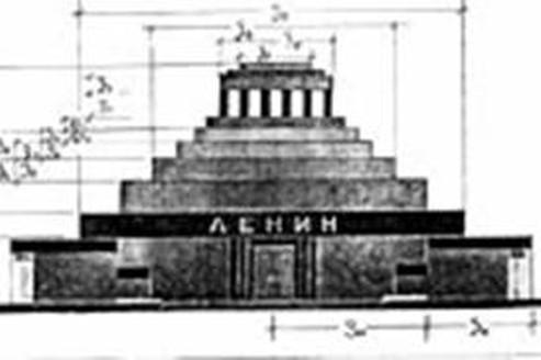 ლენინის მავზოლეუმი