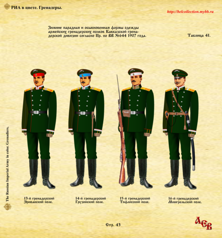 http://images.vfl.ru/ii/1561054773/e5bda970/26952791_m.png