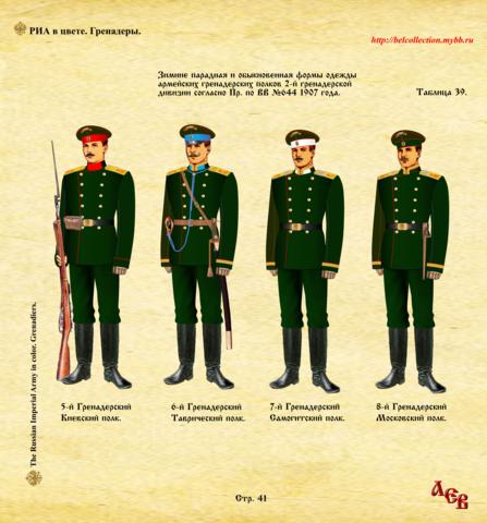http://images.vfl.ru/ii/1561054962/493523b3/26952872_m.png
